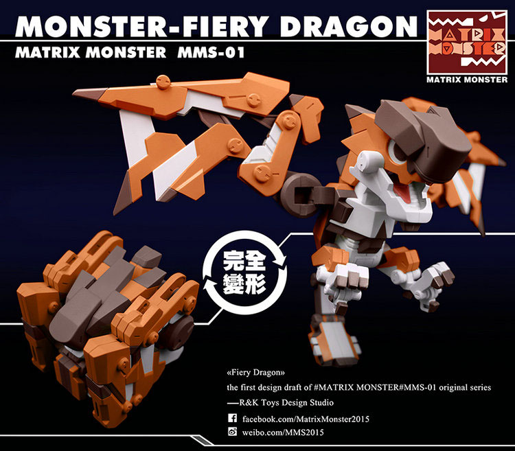 Fiery Dragon ~ Martix Monster MMS-01