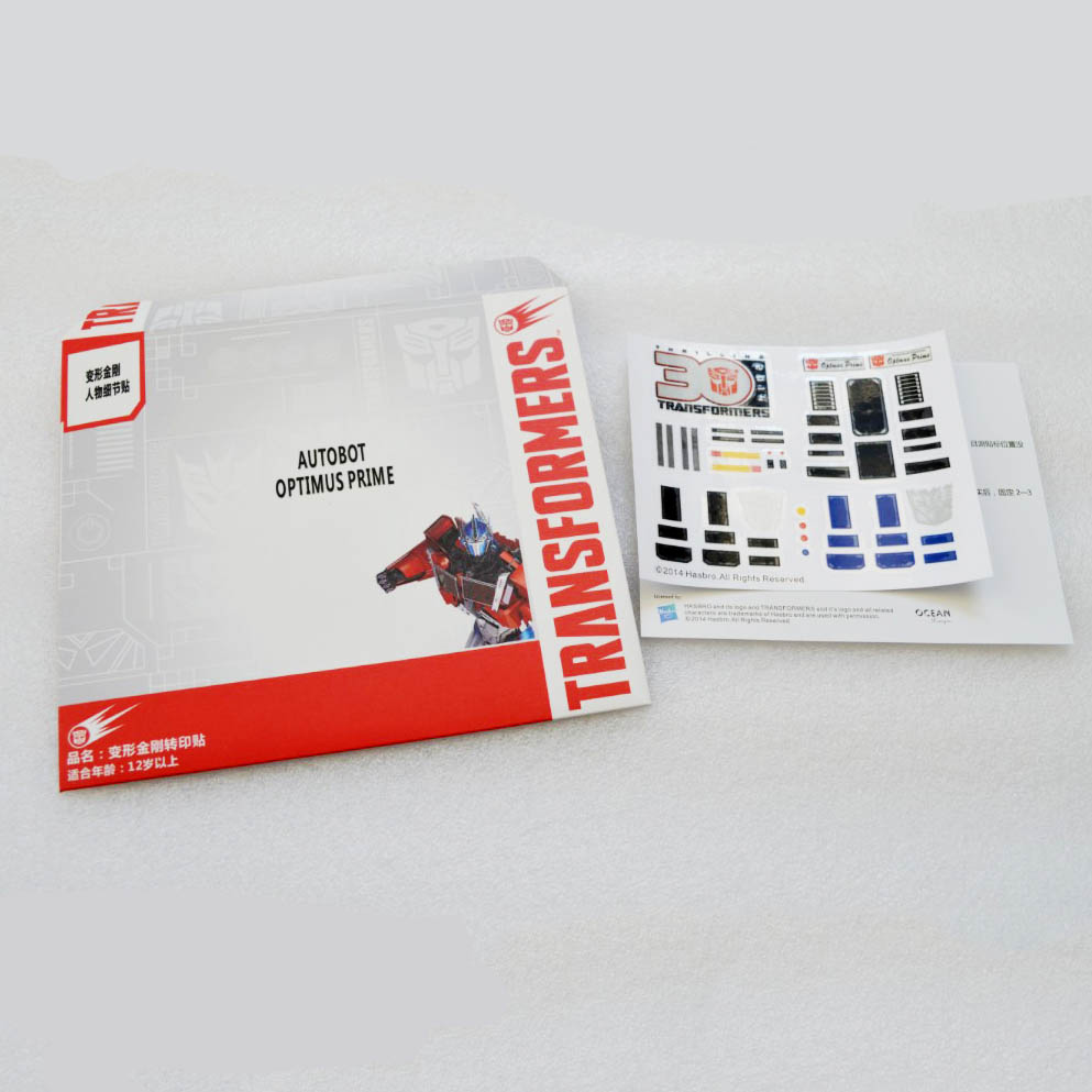 Transformers Masterpiece MP10 Sticker