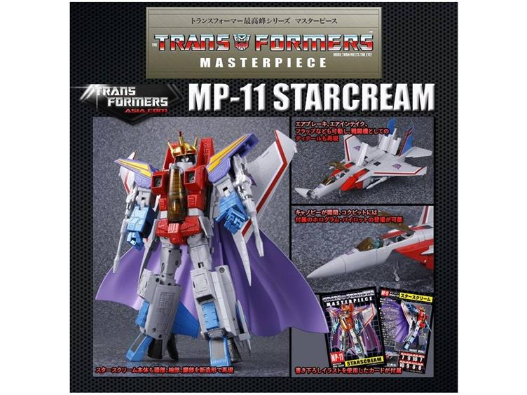 Takara MP-11 Masterpiece Coronation Starscream Rerun
