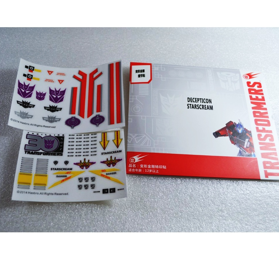 Transformers Masterpiece MP03 & MP-11 Sticker