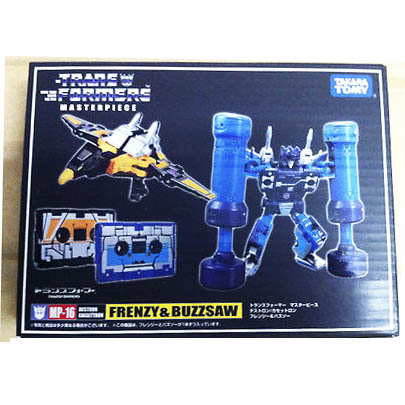 MP-16 - Masterpiece Frenzy & Buzzsaw (ReRun) with Coin