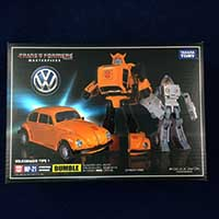 MP-21 Bumble Bee + Amazon Exclusive Gift