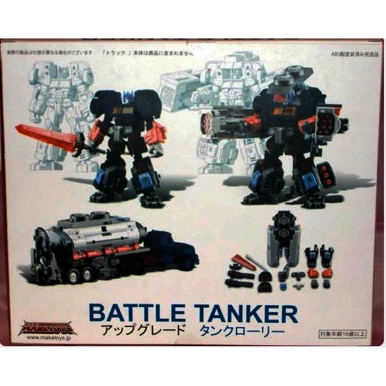 Make Toys G2 Optimus Prime Battle Tanker Add On Kit