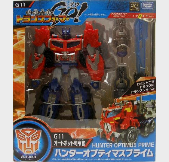 TakaraTomy  Transformer Go! G11 Hunter Optimus Prime