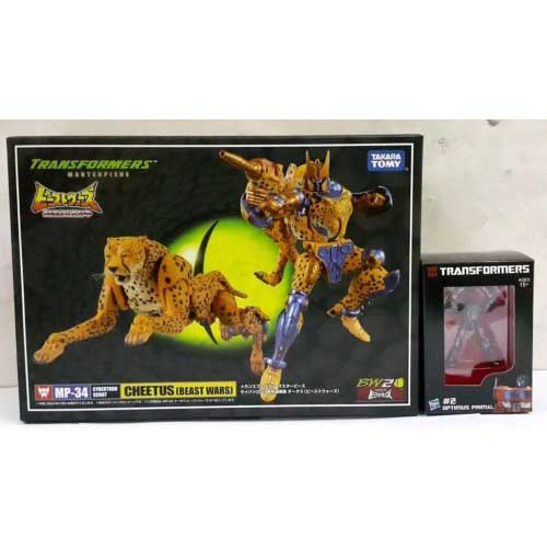 MP-34 Beast War Cheetor + mini Figure