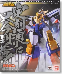 SUPER ROBOT SR CHOGOKIN THE BRAVE EXPRESS MIGHTGAINE BANDAI