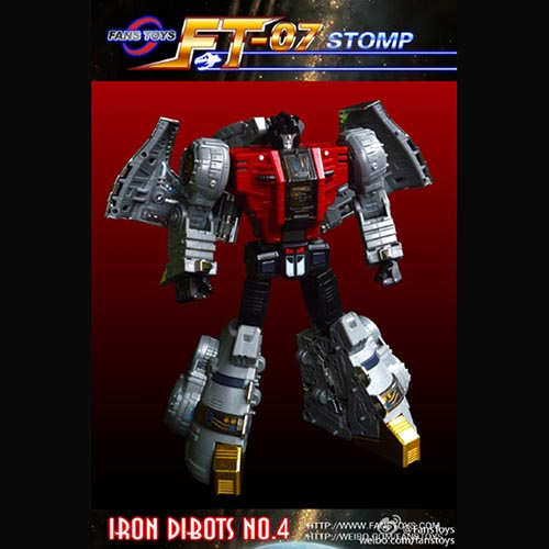 FansToys FT-07 STOMP (ReRun)
