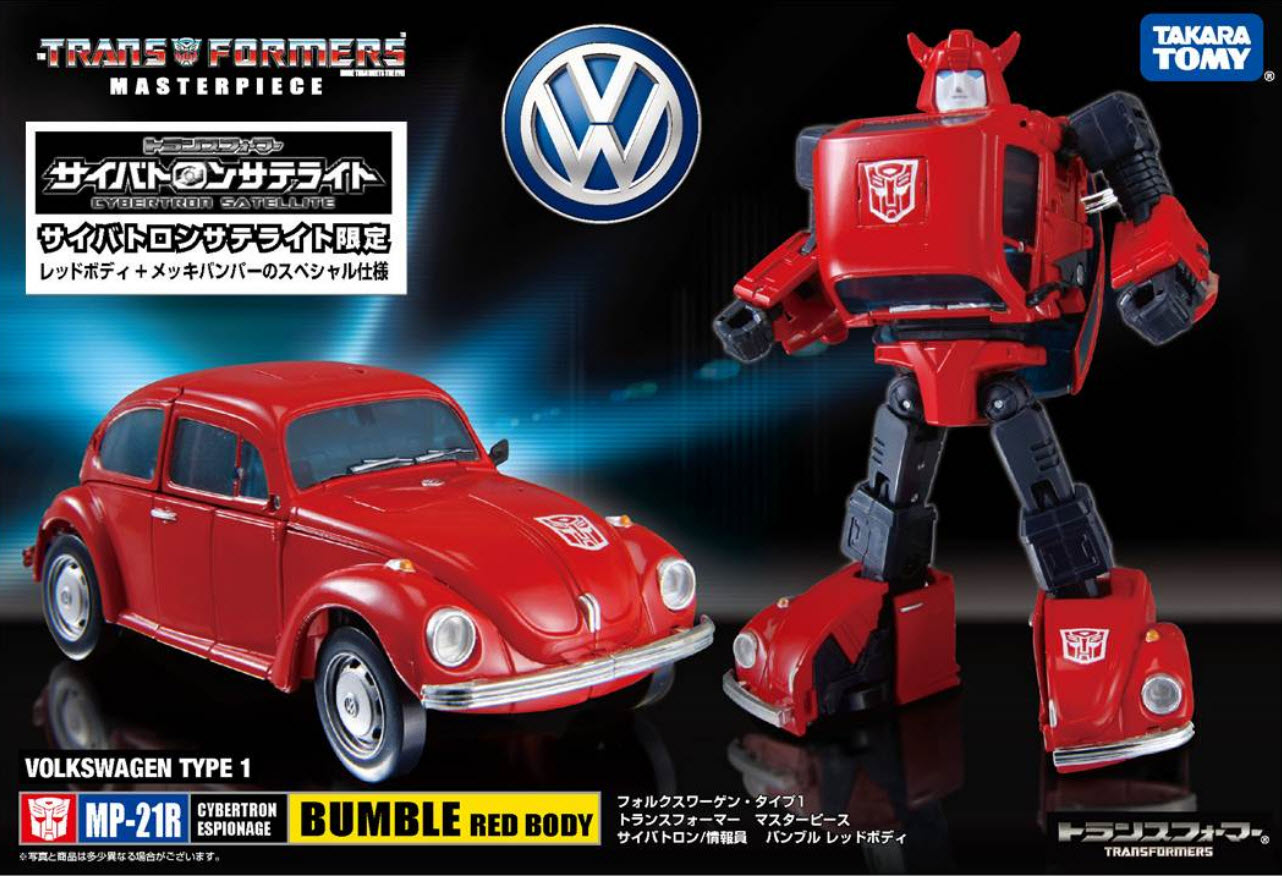 Takara MP-21R - Masterpiece Red Bumblebee with coin