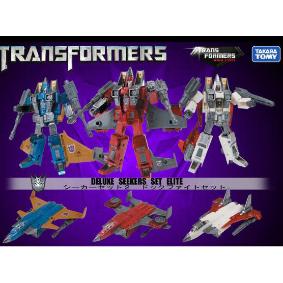 TakaraTomy Transformers Deluxe Seeker Set [Asia Exclusive]